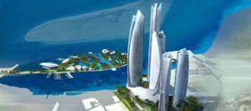 Ethihad Towers Abu Dhabi