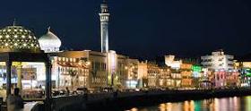 Oman Muscat